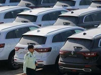 آزادسازی واردات خودرو البته به شرطه ....
