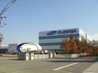 شرکت رنو سامسونگ موتورز  Renault Samsung Motors Co