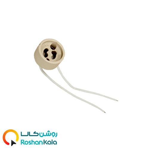 سوکت لامپ LED هالوژنی پارس شعاع توس
