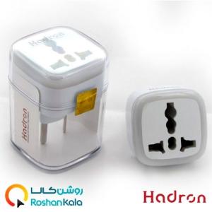 تبدیل دوشاخه برق هادرون مدل A10