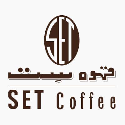 قهوه سِت