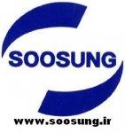 سوسانگ