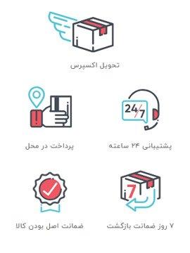 سرویس های سایت