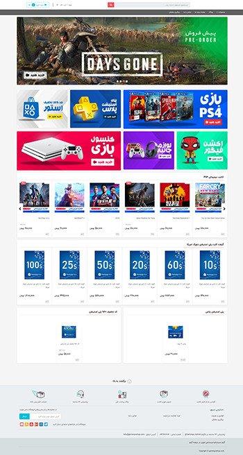 طراحی فروشگاه اینترنتی Gamesys