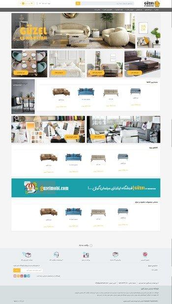 طراحی فروشگاه اینترنتی مبل گوزل (حیرانی)