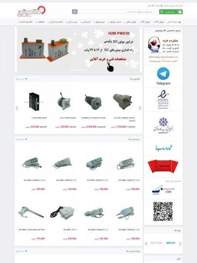 طراحی فروشگاه اینترنتی مانا موتور
