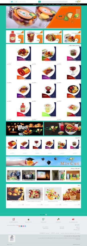 طراحی فروشگاه اینترنتی میوکات