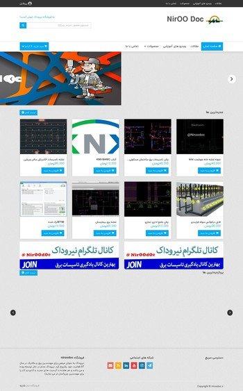 طراحی فروشگاه اینترنتی NirOO Doc