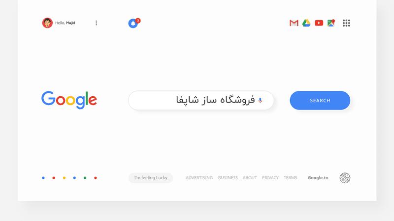 بهینه سازی برای موتور جستجو
