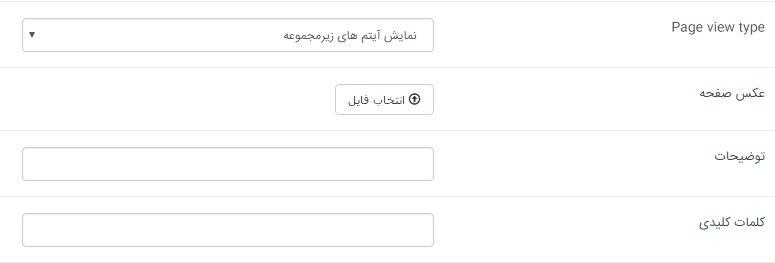 اولین سایت ساز و فروشگاه ساز اینترنتی ایران