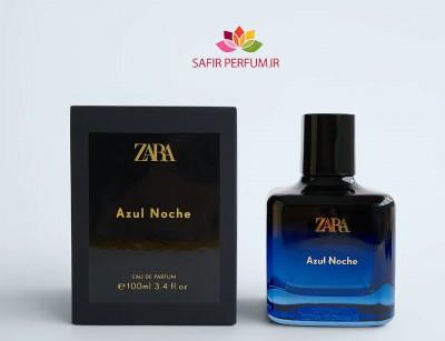 عطر و ادکلن زنانه آزول نوچه برند زارا   (  ZARA  -  AZUL NOCHE    )