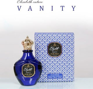 عطر زنانه ونیتی برند الیزابت کوتور  (   ELIZABETH CUTURE   -  VANITY   )