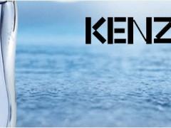 عطر مردانه کنزو –لئو پار کنزو  (Kenzo - I`Eau Par Kenzo )