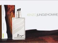 عطر مردانه کنزو –جانگل هوم  (Kenzo - Jungle Homme )