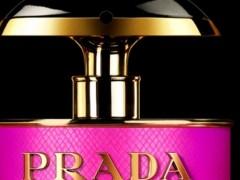 عطر زنانه پرادا – کندی (Prada - Candy )