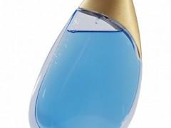 عطر مردانه  آکوآ راش گلد  برند ناتیکا  ( Acqua Rush Gold for men  )