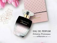 عطر زنانه هون برند دولورس پرومساس   (  DOLORES PROMESAS  -  HEAVEN      )