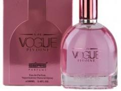 عطر زنانه  این وژ پاویون برند سریس   ( seris  - In Vogue Pavione  )