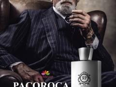 عطر مردانه هات سنس  برند پاکوروکا  (  PACOROCA  -  HOT SENSE    )