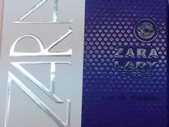 عطر زنانه زارا لیدی بلو  برند زارا  (  ZARA -  zara lady blue  )