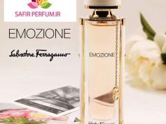 عطر زنانه اموژن  برند سالواتوره  فراگامو  ( Salvatore Ferragamo -  Emozione  )