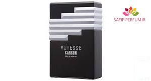 عطر و ادکلن مردانه ویتس کربن برند آرماف  (  ARMAF  -    VITESSE CARBON    )