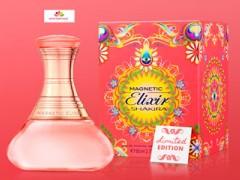 عطر زنانه مگنتیک الگزیر  برند شکیرا  (   SHAKIRA -  MAGNETIC ELIXIR )