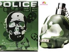عطر مردانه تو بی کاموفلگ  برند پلیس  (   POLICE  -  TO BE CAMOUFLAGE )