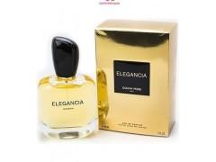عطر زنانه الگانسیا برند جی پارلیس  (  GEPARLYS -  ELEGANCIA  )