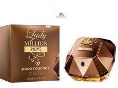 عطر زنانه لیدی میلیون پرایو  برند پاکو رابان  (  Paco Rabanne -  LADY MILLION PRIVE  )