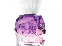 عطر زنانه پلیتز پلیز ادو پارفوم 2013 برند ایسی میاک  ( ISSEY MIYAKE -  PLEATS PLEASE EAU DE PARFUM 2013  )