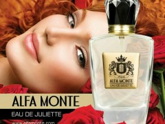 عطر زنانه جولیته برند آلفا مونته  (  ALFA MONTE   -  EAU DE JULIETTE     )