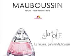 عطر زنانه مابوسین آ لا فولی برند مابوسین  (  MAUBOUSSIN  -  MAUBOUSSIN A LA FOLIE     )