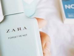عطر زنانه فورگت می نات برند زارا  (  ZARA   -  FORGET ME NOT     )