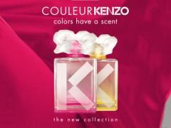 عطر زنانه کولق کنزو رز پینک برند کنزو  (  KENZO  -  COULEUR KENZO ROSE PINK      )