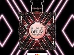 عطر زنانه بلک اوپیوم پیور ایلوژن برند ایو سن لورن  (  YVES SAINT LAURENT  -  BLACK OPIUM PURE ILLUSION    )