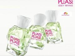 عطر و ادکلن زنانه پلیتز پلیز لئو برند ایسی میاک  ( ISSEY MIYAKE -  PLEATS PLEASE L EAU   )