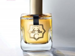 عطر و ادکلن زنانه رز دس ژاردین اسپهان برند چوگان  (  CHAUGAN  -  ROSEE DES JARDINS D ISPAHAN    )