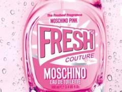 عطر و ادکلن زنانه پینک فرش کوتور برند ماسکینو  (   MOSCHINO  -  PINK FRESH COUTURE  )
