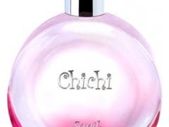 عطر و ادکلن زنانه چی چی برند ساپیل  (  SAPIL   -  CHICHI    )