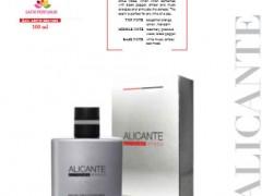 عطر و ادکلن مردانه الیکانت برند ویتوریو بلوچی  (  VITTORIO BELLUCCI   -  ALICANTE   )