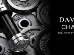 عطر مردانه دیویدف – چمپیون (Davidoff- Champion)