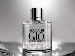 عطر مردانه جیورجیو آرمانی – آکوا دی جیو اسنزا  (Giorgio Armani - Acqua Di Gio Essenza)