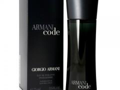 عطر مردانه جیورجیو آرمانی –آرمانی کد مردانه (Giorgio Armani - Armani Code)
