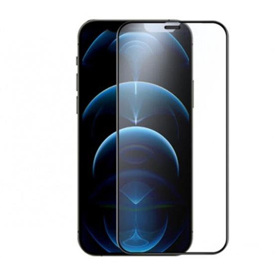 گلس محافض صفحه - آیفون12 پرو مکس - GREEN iPhone12 Pro Max 3D Armor Edge Anti- Broken Soft Edge -