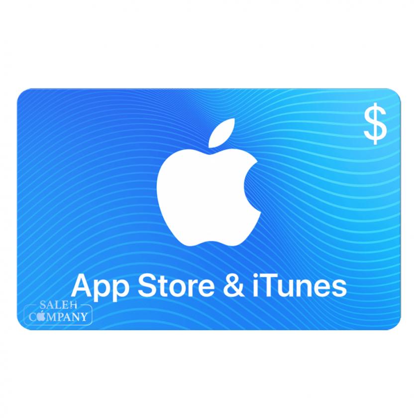 گیفت کارت اپل - آمریکا - تحویل فوری