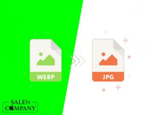 تبدیل فایل WebP به فرمت JPG در کامپیوترهای اپل به ۵ روش آسان!