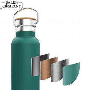 فلاسک گرین - vacuum flask