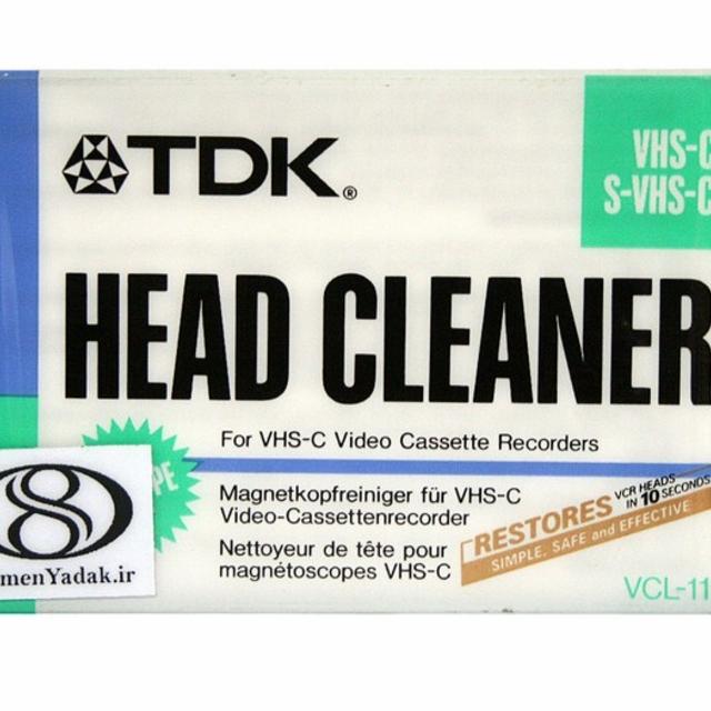 هدپاک کن VHS