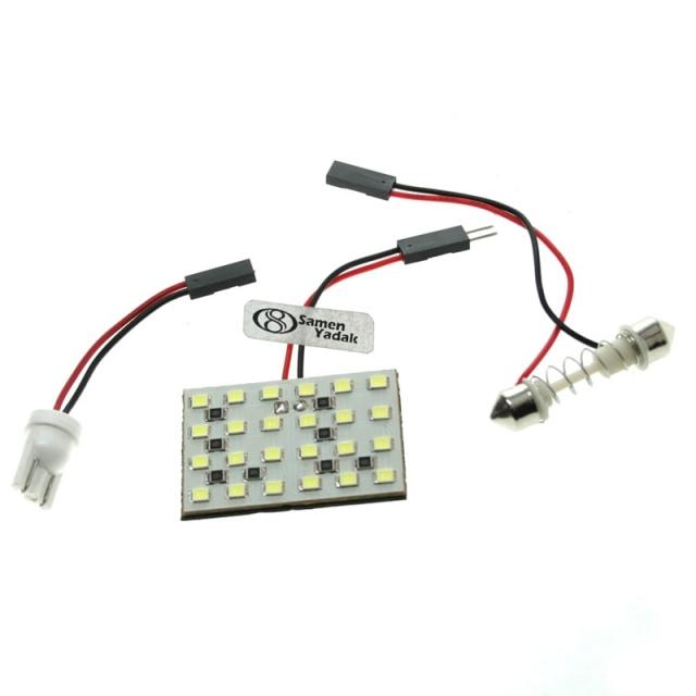 لامپ SMD چراغ سقف 24 تایی
